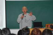 98年11月蕭堯博士「逍遙自在.健康養生營」 (陳靜芳拍攝):DSC_0150.jpg
