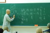 98年11月蕭堯博士「逍遙自在.健康養生營」 (陳靜芳拍攝):DSC_0421.jpg