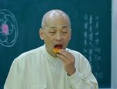 98年11月蕭堯博士「逍遙自在.健康養生營」 (陳靜芳拍攝):DSC_0147.JPG