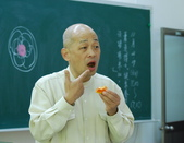 98年11月蕭堯博士「逍遙自在.健康養生營」 (陳靜芳拍攝):DSC_0152.JPG