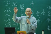 98年11月蕭堯博士「逍遙自在.健康養生營」 (陳靜芳拍攝):DSC_0426.jpg