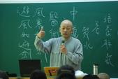 98年11月蕭堯博士「逍遙自在.健康養生營」 (陳靜芳拍攝):DSC_0427.jpg