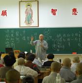 98年11月蕭堯博士「逍遙自在.健康養生營」 (陳靜芳拍攝):DSC_0432.jpg