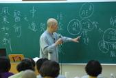 98年11月蕭堯博士「逍遙自在.健康養生營」 (陳靜芳拍攝):DSC_0448.jpg