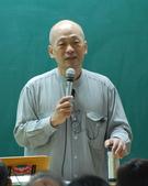 98年11月蕭堯博士「逍遙自在.健康養生營」 (陳靜芳拍攝):DSC_0012.jpg