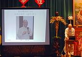 98年11月蕭堯博士「逍遙自在.健康養生營」 (陳靜芳拍攝):蕭堯老師 元亨寺 健康養生講座