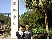 大肚婆的苗栗台中遊:DSC02055.JPG