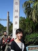 大肚婆的苗栗台中遊:DSC02044.JPG
