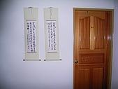 中山套房(五福樓):1-RIMG0123.JPG
