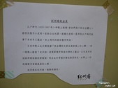 201706牯嶺公園漫漫好市集+紀州庵文學森林:P2030634A.JPG