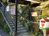 新竹景園山莊+北埔綠世界20120709:P1290647A.JPG