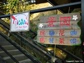 新竹景園山莊+北埔綠世界20120709:P1290648A.JPG