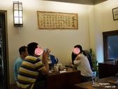201706牯嶺公園漫漫好市集+紀州庵文學森林:P2030624A.JPG