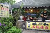 20150516華中露營場:P1640131A.JPG