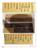 小巨蛋+清明上河圖:清明03.jpg