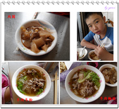 """在""""嘉""""的吃喝玩樂:竹崎07.jpg"""