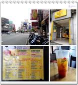 """在""""嘉""""的吃喝玩樂:嘉大09.jpg"""