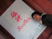 20120128 艋舺剝皮寮:艋舺剝皮寮 (5).jpg