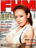 潘慧如:FHM雜誌封面-潘慧如.jpg