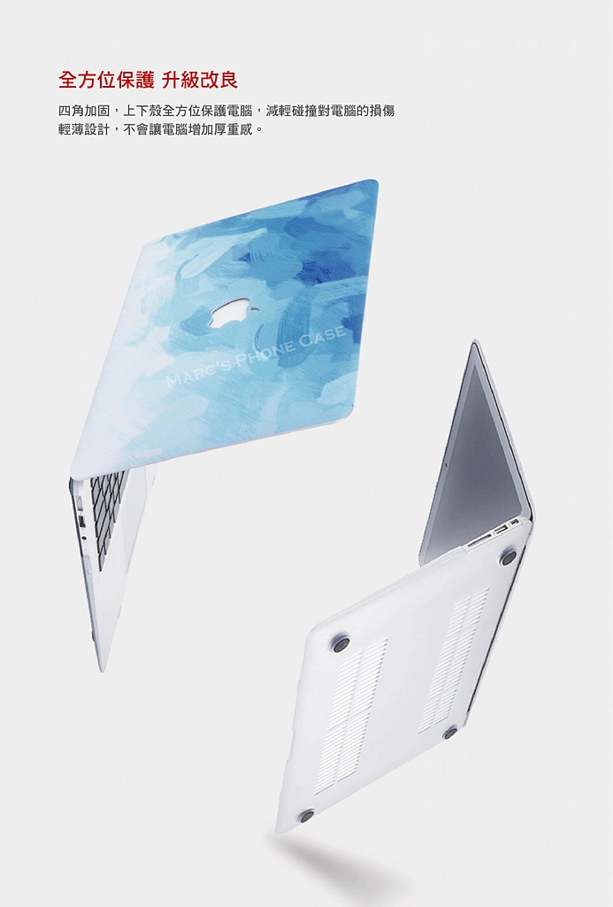 滿千免運 可開發票KS Shop .Macbook 11 12 13 15 寸 AIR PRO RETINA 月球 山峰