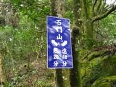 石門山、太平山:IMG_1076.jpg