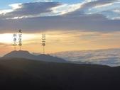 向陽、三叉、嘉明湖、栗松野溪溫泉---DAY 2:IMG_1510.jpg