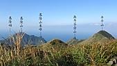 106、102縣道、台2丙、燦光寮山、基隆山:IMG_2101.jpg