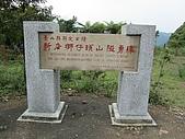 新店獅子頭山、竹坑山:IMG_0012.jpg