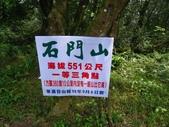 石門山、太平山:IMG_1079.jpg