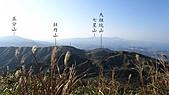 106、102縣道、台2丙、燦光寮山、基隆山:IMG_2103.jpg