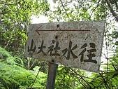 水社大山:IMG_2545.jpg