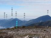 向陽、三叉、嘉明湖、栗松野溪溫泉---DAY 2:IMG_1584.jpg