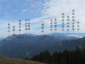 向陽、三叉、嘉明湖、栗松野溪溫泉---DAY 2:IMG_1603.jpg