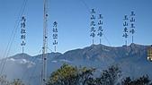 大塔山及新中橫上東埔附近展望群山:IMG_0472.jpg