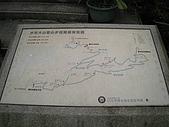 水社大山:IMG_2617.jpg