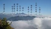 大塔山及新中橫上東埔附近展望群山:IMG_0473.jpg