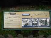 三星山、太平山森林遊樂區:IMG_2581.jpg