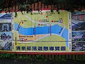 新竹五峰清泉:IMG_7256.jpg
