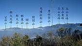 大塔山及新中橫上東埔附近展望群山:IMG_0477.jpg