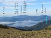 向陽、三叉、嘉明湖、栗松野溪溫泉---DAY 2:IMG_1554.jpg