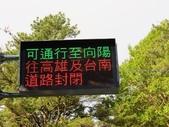 向陽、三叉、嘉明湖、栗松野溪溫泉---DAY 1:IMG_1375.jpg