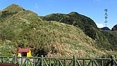 106、102縣道、台2丙、燦光寮山、基隆山:IMG_2042.jpg