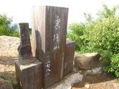 東埔山:IMG_6340.jpg