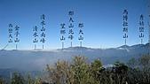 大塔山及新中橫上東埔附近展望群山:IMG_0478.jpg