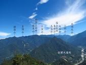 谷關七雄之六~白毛山:IMG_8676.jpg