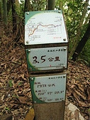 水社大山:IMG_2533.jpg