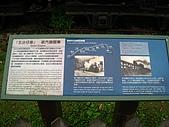 三星山、太平山森林遊樂區:IMG_2583.jpg