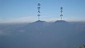 大塔山及新中橫上東埔附近展望群山:IMG_0480.jpg