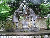 新竹五峰清泉:IMG_7258.jpg