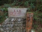 外澳石空古道、石坑山、太和山:P1070532.JPG
